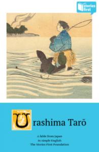 Urashima Tarō